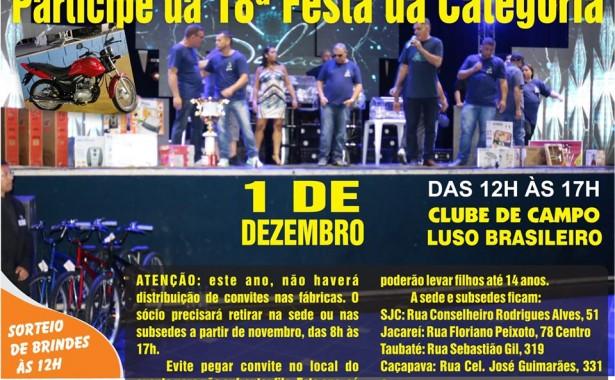 18ª FESTA DA CATEGORIA